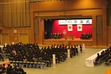 卒業式開始