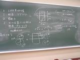 構造力学授業開始2