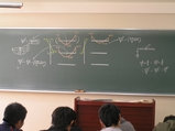 構造力学2.(1).2006.9.26