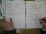 構造力学のノート