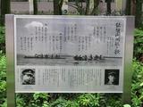 琵琶湖周航の歌歌碑
