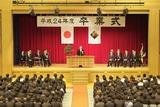 卒業式式典