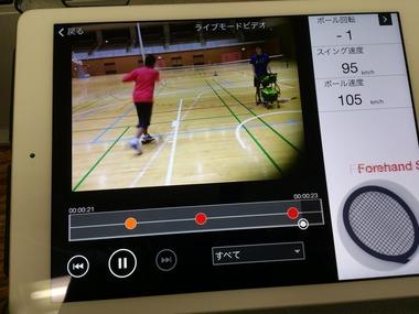 20140622スマートセンサー測定山本動画