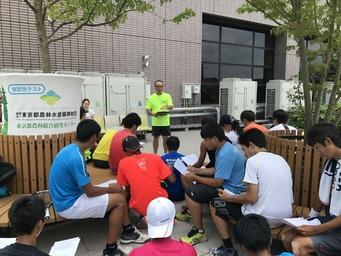 ◆中村寛孝 先生 【特別 トレーニング実技演習】【Team Web Blog.】