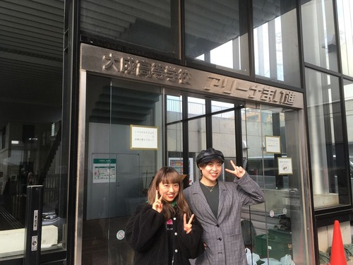 大成高校2