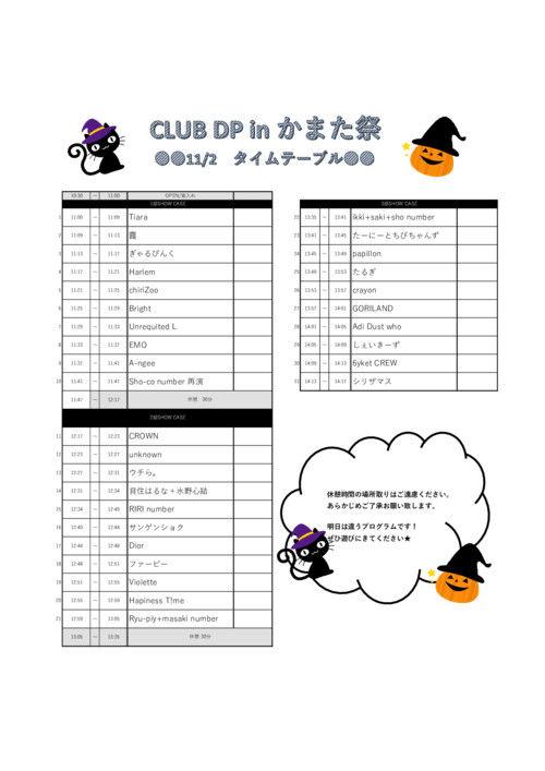 club_dp_tt1102_268