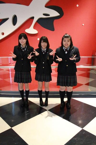 関東学院六浦「and」