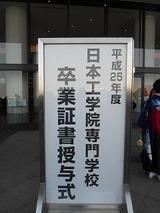 DSCN0137_1