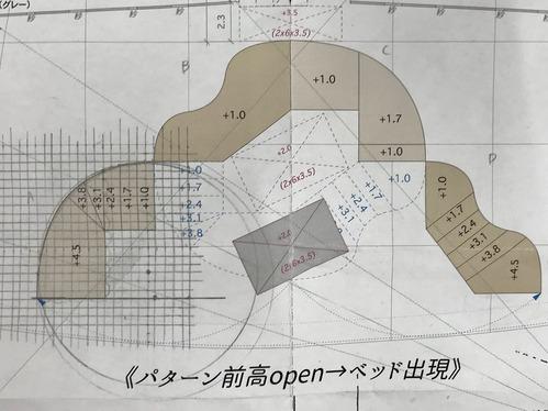 E7C6D233-9C10-4E2D-8A3B-4263C53802A3