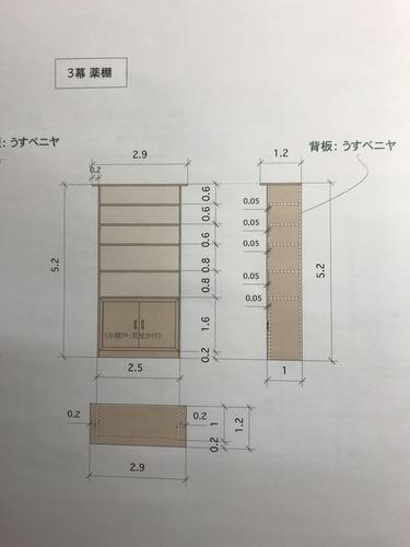 1CE06468-352A-44D0-87B9-355EC264A16F