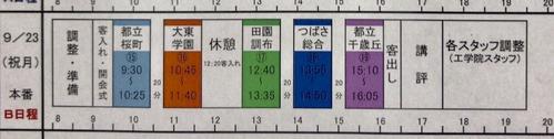 7CF8907C-185B-4A5C-864E-1B7116677DA9