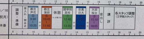 16A97398-9C87-4A13-BF14-DAFCF3FA2EBD