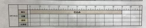 EA05FC94-95F0-4445-BE96-17FBAB9BA009