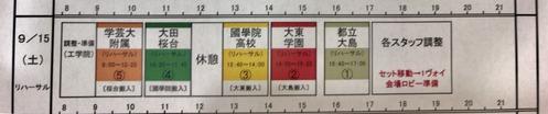 116D8BEA-6FA6-4664-B620-B4FF4DB9CC61