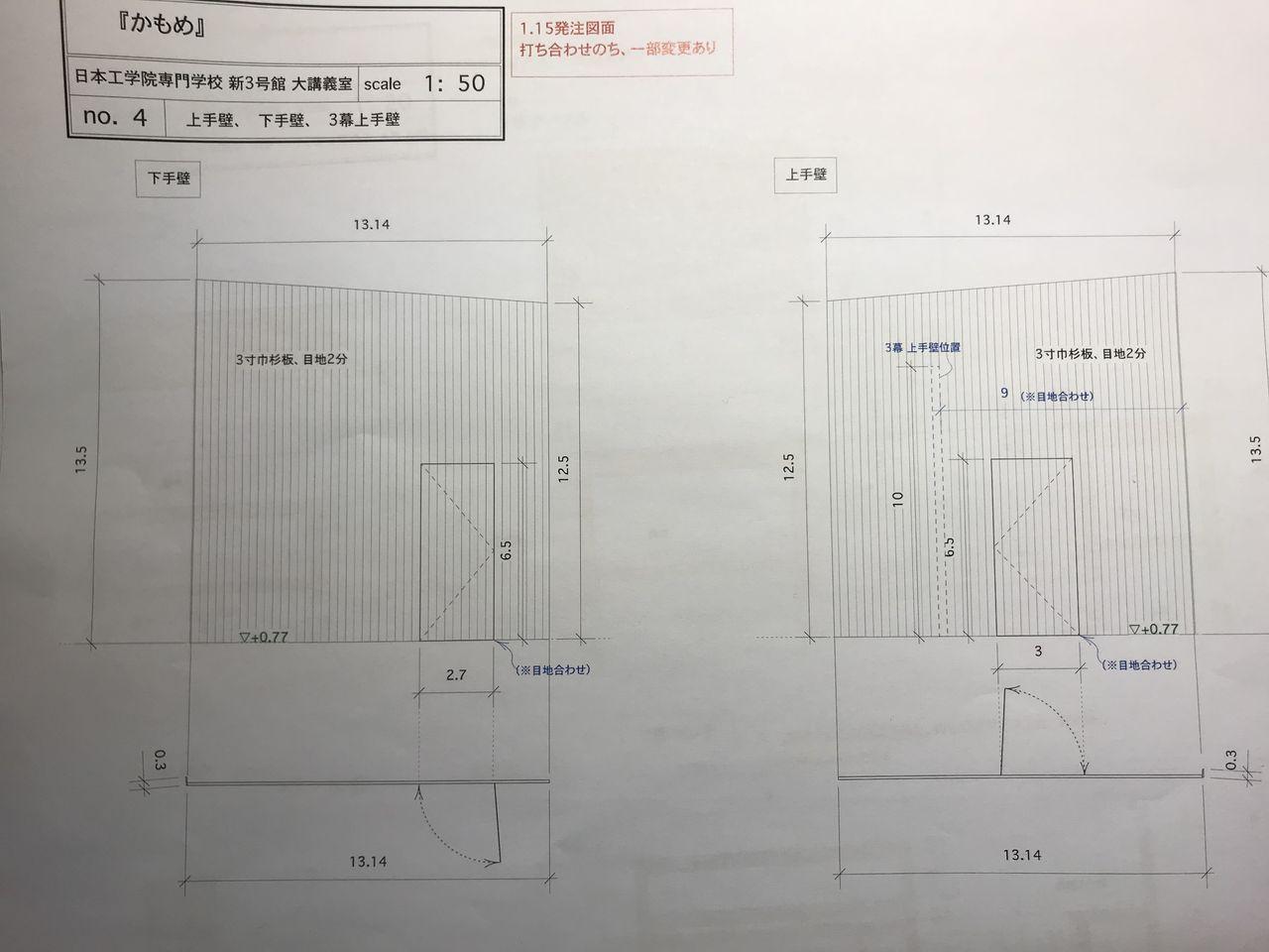 D59EC8D9-A659-4865-960F-B8A0D973CF8F