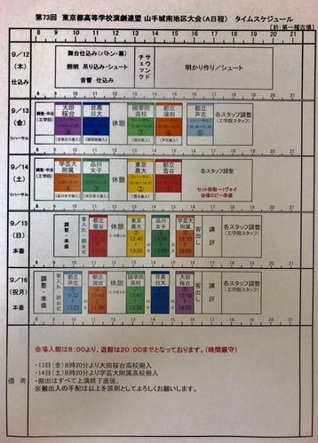 7382A4B6-94D9-42FA-A35B-7344EBAB71F1