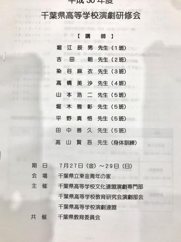 52CD8805-E953-4216-8B1F-E3E519FD6330
