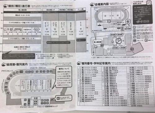 AC473CED-D2D7-4880-9E96-4E25A69D1376