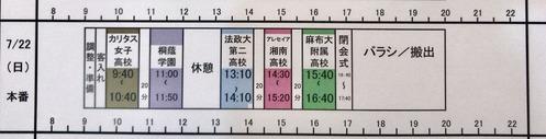 323655CB-2BD1-4506-BAF3-DC8B9818B263