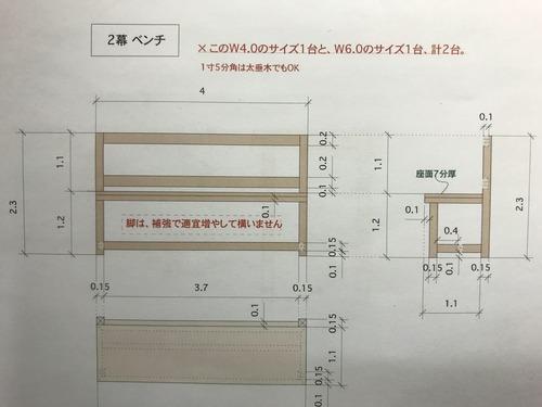 D8C8AD70-58AD-4E7F-8C36-EB1B70001545
