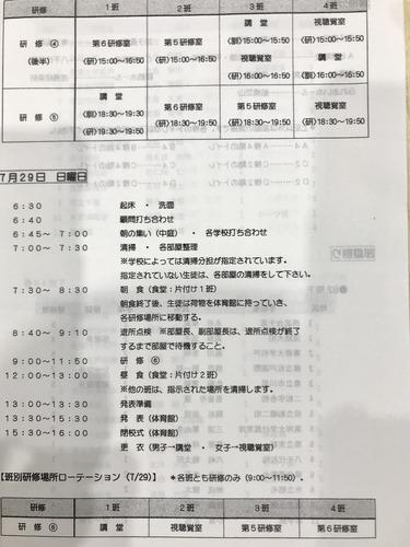9F700255-5ED1-44CB-87AC-D05F646C4913