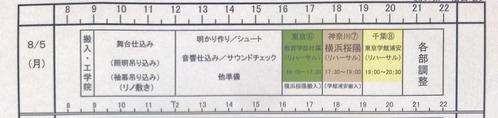 C34F27AA-5921-4B58-9C35-4799B115C714