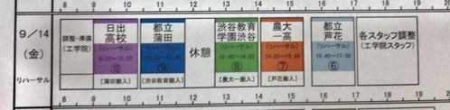 00CC3C0F-567F-47E4-896F-54C2B5D79910