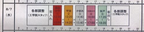 DA36FC11-7F01-4307-8D8F-B20C495B4667