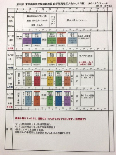 837B7C3B-B568-42B0-86A1-1B91C654A357