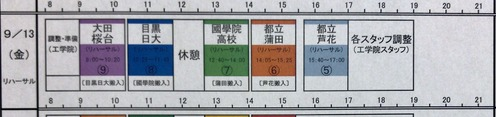 7BC71A19-A301-4DFC-8756-80A0F82F214B