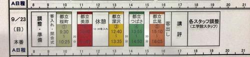 A25BAE12-B367-4DEA-9C1A-3FEEF8B6411A