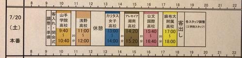 89A6A1D1-7B75-4050-8B41-2ACB8050DE16