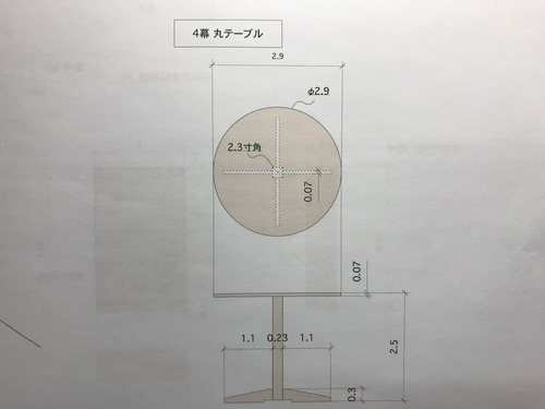 FAB2EBE1-6276-48AD-A367-354E0AD118F2