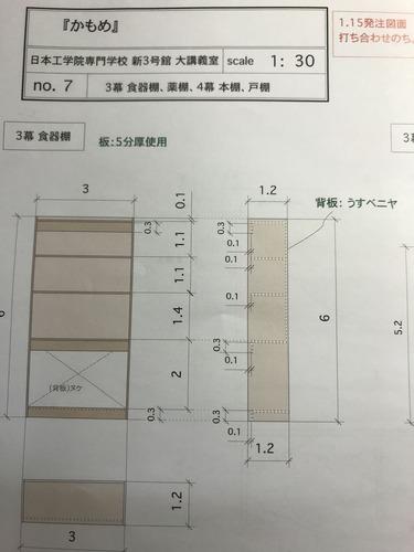 DE978A65-4D77-46C3-B3A1-E9D0BC66EB1D
