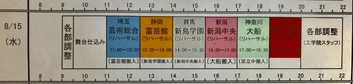 BEB50FEA-071F-41DC-A29F-BF3DDF469A53