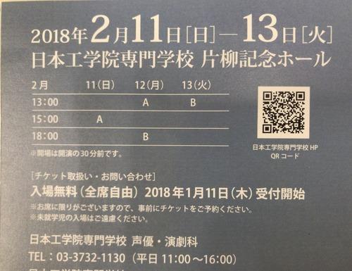 127D4B1F-0DF2-4259-88F8-52A12759255D