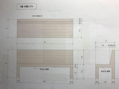 AE80E83C-FF1D-4E3B-8935-51894CEA04B2