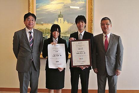オデッセイ MOS世界大会2013 日本代表 金賞受賞