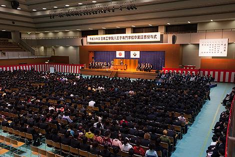 日本工学院八王子専門学校 卒業式
