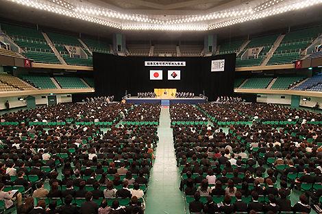 日本工学院入学式 武道館