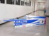 2006120301