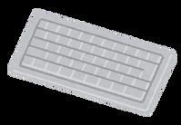 computer_keyboard_white
