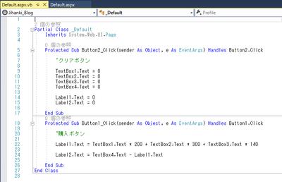 自販機_ソースコード