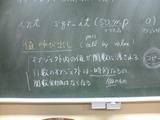 授業の一端