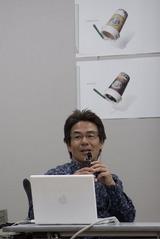 戸田伸二氏