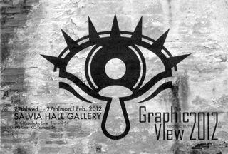 graphicview01