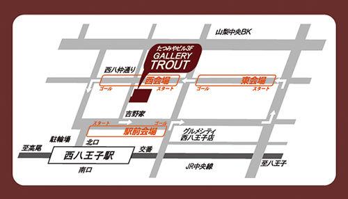 トラウト地図