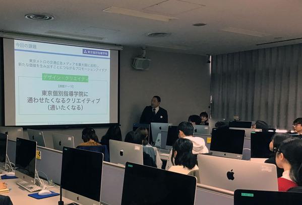 02 東京個別指導学院