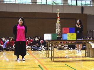 ishikawayumi