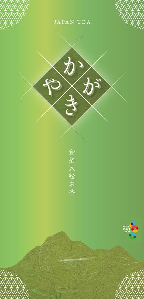 kagayaki_01